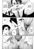 [Touma Itsuki] Ane Sama Inkou 1-5