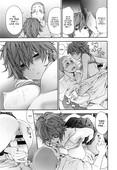 [Yamatogawa] Vanilla Essence Ch. 1-3 [English]