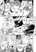 [Takeda Hiromitsu] Tsundero (English, Uncensored, Complete)