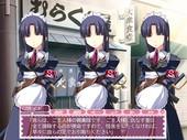 Manga Gamer - We Love Master [Full English]