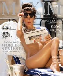 Maxim Magazine (December 2015)