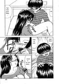 [HenoHeno] Mama wa boku no