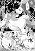 [Takura Mahiro] Blue Ogre's Tango
