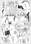 [AXZ (Kutani)] Angel's Stroke 86 – Bed In Galko-chan!! (Oshiete! Galko-chan)