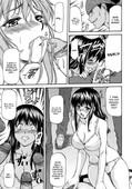 [Nagare Ippon] Tanoshii Hoshuu | Pleasant Extra Class