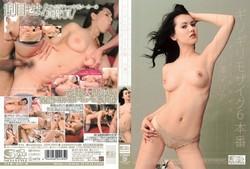 Maria Ozawa (小澤マリア) - Japanese Porn Star Hardcore Domination (ONED515) - www.JavRus.com