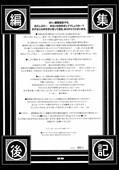 [Studio Tapa Tapa (Sengoku-kun)] Nanatsu no Taihai (The Seven Deadly Sins)