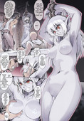 [Purin Douj] Slave Market Elf ch 1-2 English