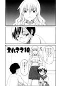 Shoryutei Enraku - Mama no Yokujou