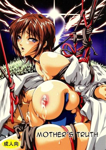 [Akiyama Kougyou (Mikazuki Shikou)] Neon Genesis Evangelion - Mother's Truth (English Hentai)