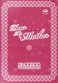 Nishimaki Tohru - Dear My Mother 2 Ch. 1-8 [English]
