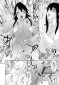 [Bai Asuka] Kaigo Dorei