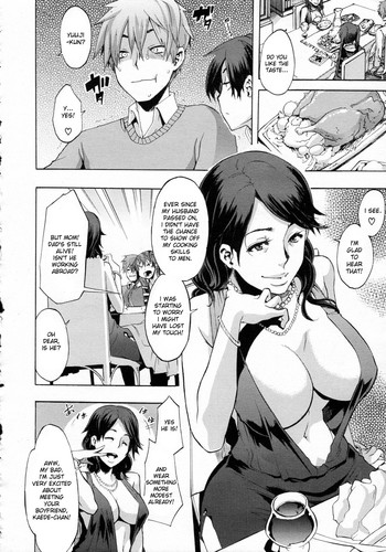 [ShindoL (Da Hootch)] Derenai Family (English Hentai Manga)