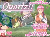 Strawberry Anmitsu – Quartz!!
