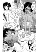 [Mizuryu Kei] Umi To Teisou Zero Oyako English