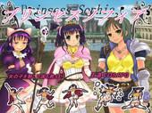 Alubino Games – Princess Sophia Ver.1.1