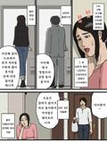 [Izayoi no Kiki] Hahaoya to Sukebe na Musuko [Korean]