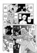 [Sanbun Kyoden] Yamahime No Mi Satomi 1-2 (English, Complete)