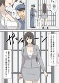 [Urakan] Chichi Musume - Ryouko to Kyouko