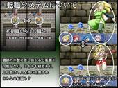 Momoshibaanzu – Helvena adventure Symbol Ver1.03