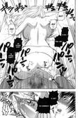 Azuma Tesshin Hentai Collection