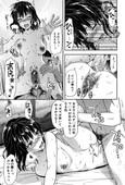 Yuzuki N' Dash – Shiibasan no Ura no Kao