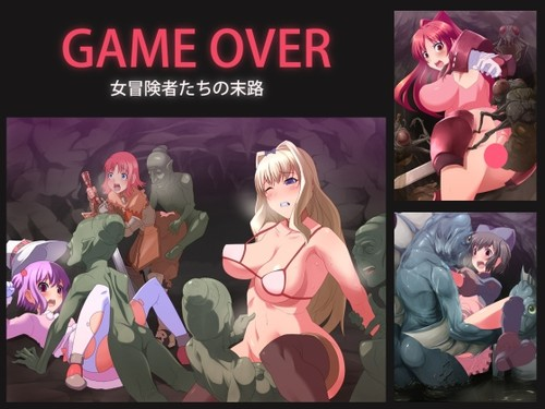 [Air Hike] GAME OVER - End of the Road for the Adventurers (Beastiality Hentai CG)