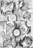 [Masuda Inu x Kurashina Ryo] Seigiou - 48 no Kiseki Vol.01