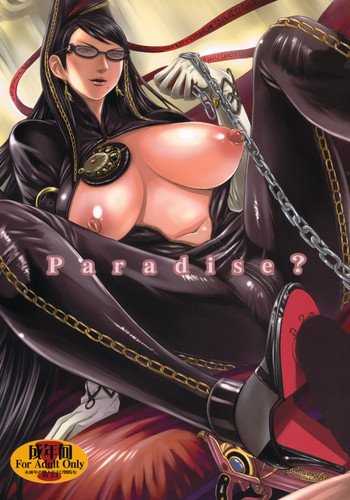 [Bakunyu Fullnerson (Kokuryuugan)] Bayonetta - Paradise (English Hentai)