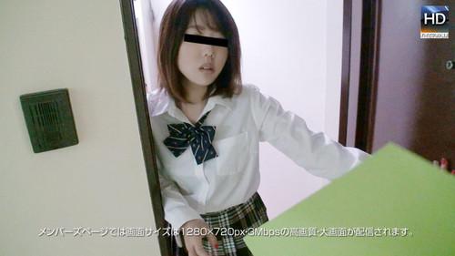 Mesubuta  160129_1022 生意気な女子校生を縛り体罰に処
